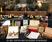 台南葡萄酒 雪茄 品酒課:台南雪茄 台南葡萄酒 雪茄課 葡萄酒品飲 (6).jpg