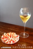 台南餐酒館:Sommwhere 那個那裡│台南葡萄酒│甜點 (3).JPG