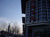 北京與天津:IMGP4677.JPG