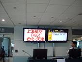 北京與天津:IMGP4658.JPG
