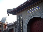 北京與天津:IMGP4680.JPG
