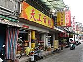 金門縣金城鎮(2008.04.20):金城街上買伴手禮(金門金城)