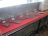 金門縣金城鎮(2008.04.20):莒光樓內菜刀製程展示(金門金城)