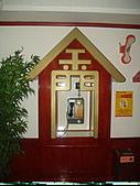 金門縣金城鎮(2008.04.20):金門特有的電話亭(金門金城)