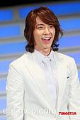 SJ-M 來台6天5夜:12/5 fan party - 東海