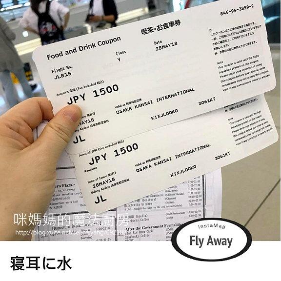 國外旅遊:阪急百貨-22.jpg