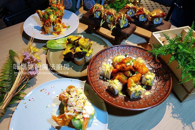 美味餐廳:參四町-001.jpg