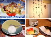 國外旅遊:【回顧】2004 阪神旅遊。大啖伊勢龍蝦餐、舌頭長肥好吃驚-2.jpg