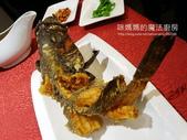 美味餐廳:凱撒王朝年菜-5-1.jpg
