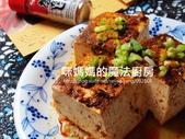 食譜:麻辣蒸豆腐-橫.jpg