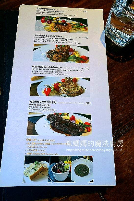 美味餐廳:JK-08-2.jpg