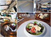 美味餐廳:chambistro-01.jpg