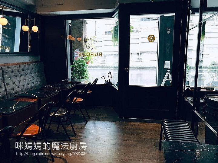 美味餐廳:RUFOUS-10.jpg