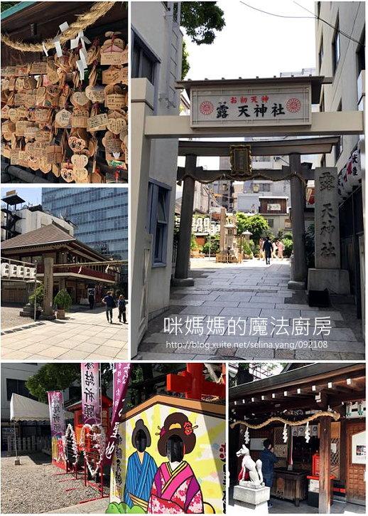國外旅遊:阪急百貨-21.jpg