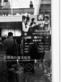 國內旅遊:洄瀾星巴克-7.jpg