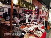 國外旅遊:錦市場-24.jpg