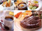美味餐廳:紅屋牛排。服務無可挑剔-01.jpg