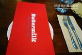 美味餐廳:Buttermilk-06-1.jpg