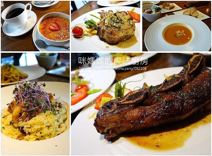 美味餐廳:JK-01.jpg