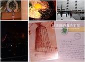 國外旅遊:阪神旅遊。石鍋拌飯大失所望、草莓蛋糕彌補缺憾-01.jpg