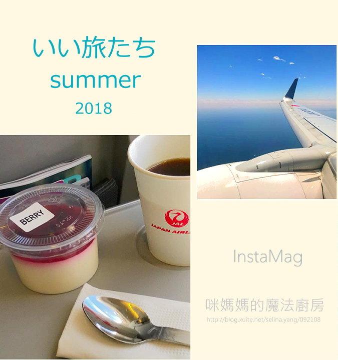 國外旅遊:阪急百貨-17.jpg
