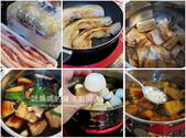 食譜:杏鮑菇紅燒五花肉-1.jpg