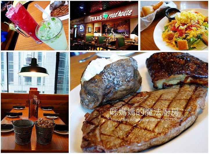美味餐廳:德州鮮切松高店-01.jpg
