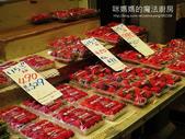 國外旅遊:錦市場-20.jpg