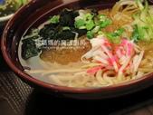 美味餐廳:天吉屋。『冰湯烏龍麵』夏季消暑聖品-1-2.jpg