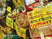 國外旅遊:錦市場-22.jpg