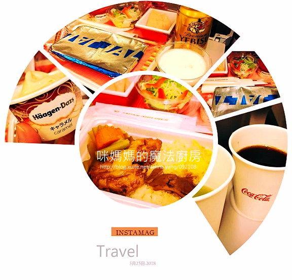 國外旅遊:阪急百貨-16.jpg