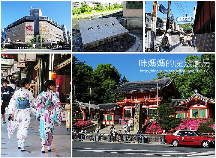 國外旅遊:四條八阪神社-01.jpg