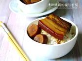 食譜:杏鮑菇紅燒五花肉-橫.jpg
