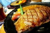美味餐廳:歐鄉牛排。值得再訪的好餐廳-7-1.jpg