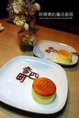 美味餐廳:參四町-10.jpg