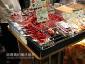 國外旅遊:錦市場-23.jpg