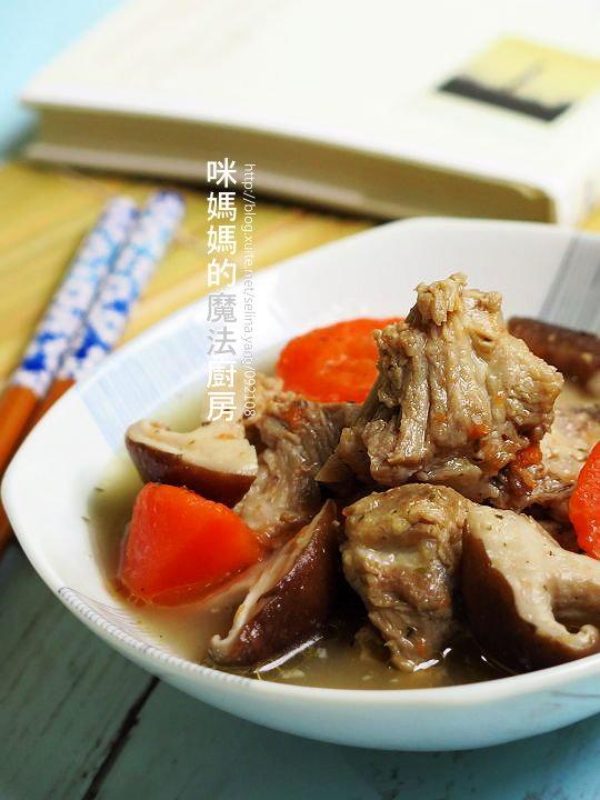 食譜:紅蘿蔔香菇排骨湯.jpg