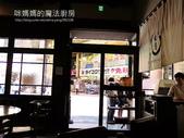 國外旅遊:茶園梅屋-1.jpg