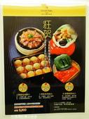 美味餐廳:凱撒王朝年菜-02.jpg