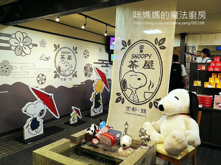 國外旅遊:錦市場-9.jpg