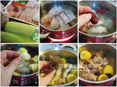 食譜:玉米舞菇藥膳雞湯-1.jpg