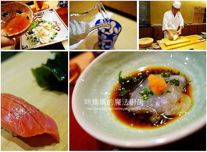 美味餐廳:松濤-01.jpg