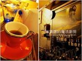 攝影雜記:聞山咖啡烘焙-1.jpg