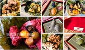 美味餐廳:天成 花園璽粽-01.jpg