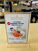 美味餐廳:RC-22.jpg