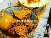 食譜:凍豆腐滷肉燥-橫.jpg