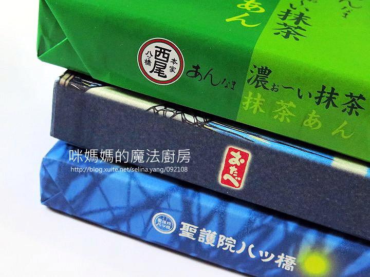 國外旅遊:八橋小評比-01.jpg