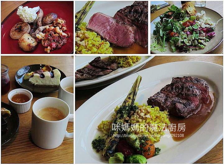 美味餐廳:原木-01.jpg