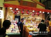 國外旅遊:錦市場-26.jpg