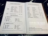 美味餐廳:RUFOUS-2.jpg